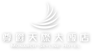 Monarch Skyline Hotel